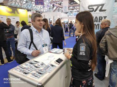 Международная выставка Hi-Tech Building 2018